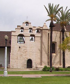 The unusual bell wall, or campanario, is a highlight of the mission.
